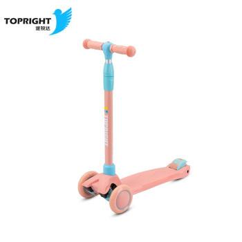 京东PLUS会员:途锐达(TOPRIGHT)儿童滑板车 可调四轮闪光踏板车  粉精灵