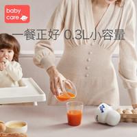 babycare辅食机婴儿多功能一体研磨器 辛德白-0.3L便携式