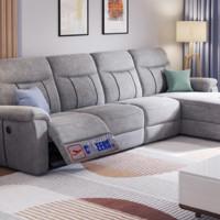 CHEERS 芝华仕 10373 电动布艺沙发