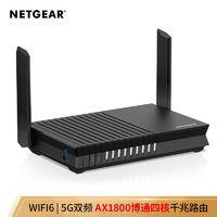 百亿补贴:NETGEAR 美国网件 RAX20 AX1800 WiFi6 无线路由器