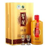 XIJIU 习酒 习酱·金 53%vol 酱香型白酒 500ml 单瓶装