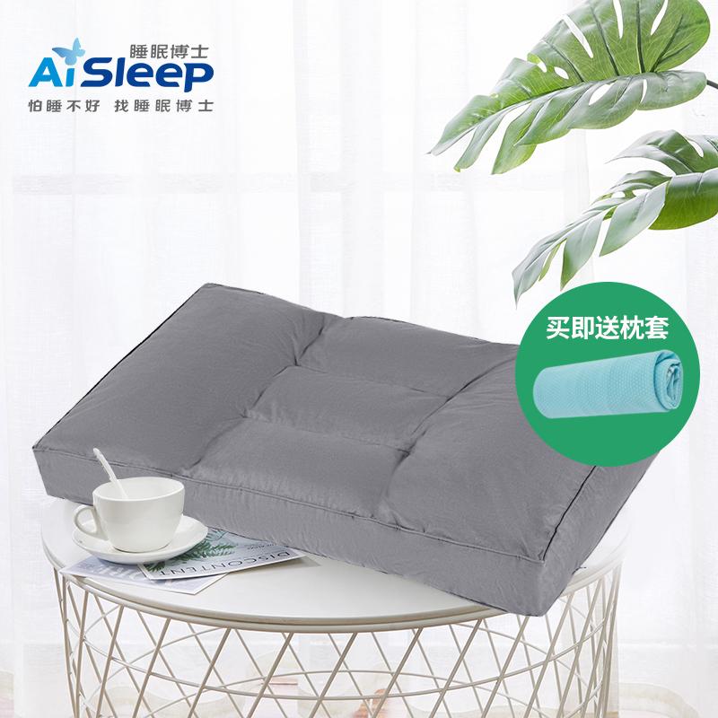 Aisleep 睡眠博士 睡眠魔方组合枕 60*35*8cm