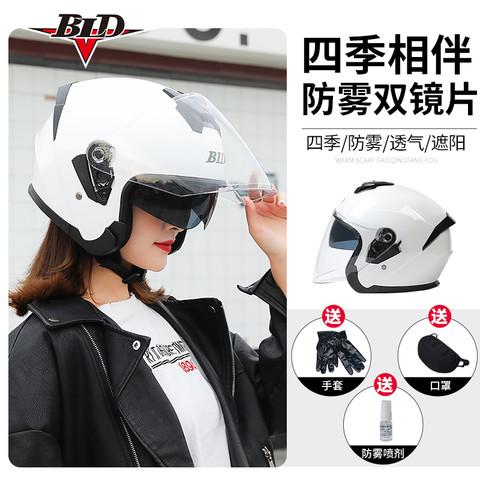 百利得电动车头盔灰女士男冬季保暖半盔电瓶车安全头帽四季通用