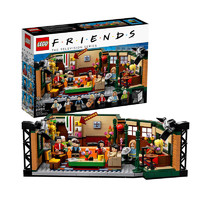 LEGO 乐高 Ideas系列 21319 中央咖啡厅 1