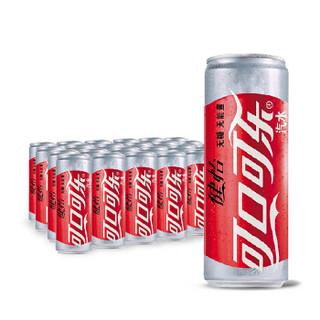 限地区 : Coca-Cola  可口可乐  碳酸饮料  330ml*24罐 *2件