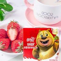 聚划算百亿补贴:MENGNIU 蒙牛 未来星妙妙草莓味 125ml*20盒