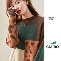 CARTELO 卡帝乐鳄鱼 C02636Q22 女士长袖套头毛衣