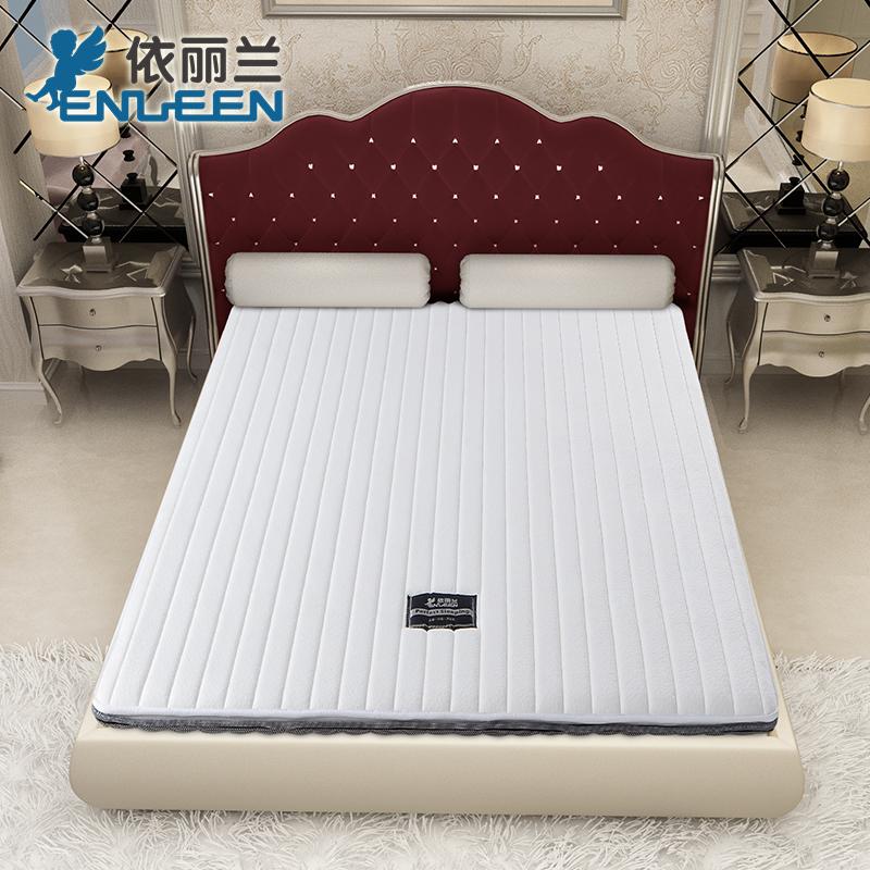 依丽兰乳胶椰棕床垫 软硬两用床垫 高箱床使用 拉链可拆设计