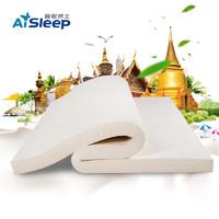 值友专享:Aisleep 睡眠博士 泰国进口平面乳胶床垫 90*190*5cm