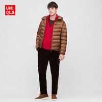 UNIQLO 优衣库 419504 男装摇粒绒拉链茄克