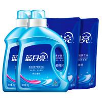 Bluemoon 蓝月亮 亮白增艳系列 洗衣液套装 2kg*2瓶+1kg*2袋