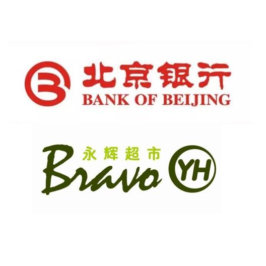 移动专享 : 北京银行 X 永辉超市 二维码支付优惠