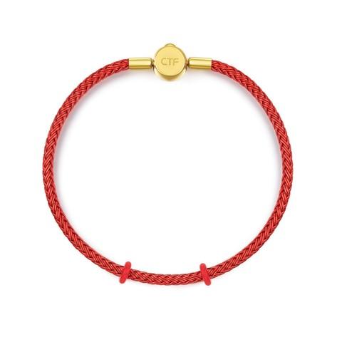 移动端:CHOW TAI FOOK 周大福 AX89 钢扣手绳 16.25cm 红色
