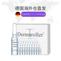 Dermaroller 0.35%玻尿酸精华 1.5ml*30支