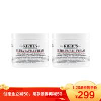 2瓶装|Kiehl's 科颜氏 高保湿面霜125ml