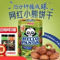 meiji 明治 小熊饼干 抹茶味 50g*4