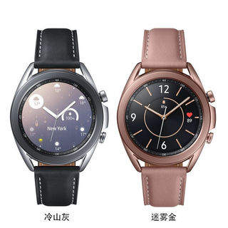 SAMSUNG 三星 Galaxy Watch3 智能手表 41mm