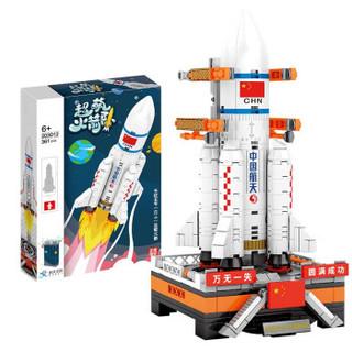 SEMBO BLOCK 森宝积木 203012 长征五号CZ-5运载火箭