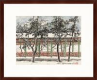雅昌 关山月 《长廊积雪》 54×65cm装饰画 宣纸