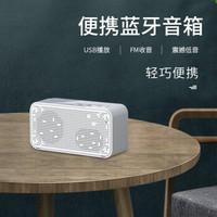 BAnniXinG 無線藍牙音箱迷你音響 官方標配G-28(白色) 標準套餐