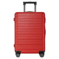 NINETYGO 90分 七道杠系列双杆万向轮TSA海关锁横条纹拉链拉杆箱 珊瑚红(无侧把) 18英寸
