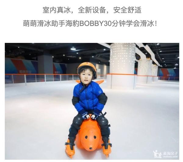 限量200份!上海丽宝乐园冰世界 季卡