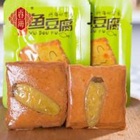 香海鱼豆腐温州特产称重500克小零食多种口味选择休闲食品 孜然味500克