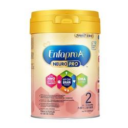 MeadJohnson Nutrition 美赞臣 智睿HMO系列 婴儿配方奶粉 2段 900g*4罐