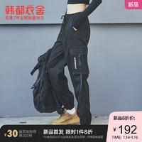 韩都衣舍原宿风裤子女2021春装新款工装束脚休闲运动裤TK00957