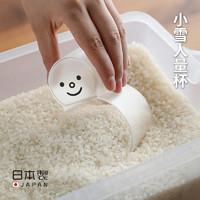 日本进口雪人量杯带刻度家用米勺杯烘焙面粉牛奶计量杯塑料刻度杯