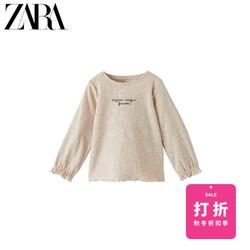 ZARA 女婴幼童 镂空细节罗纹 T 恤 03336657450