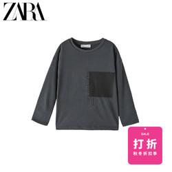 ZARA 童装男童 秋冬新品  口袋饰T恤 02795762807