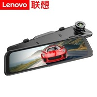 Lenovo 联想 HR27 行车记录仪 12英寸全屏触控