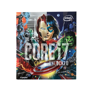 intel 英特尔 十代酷睿系列 i7-10700K 复仇者联盟珍藏版 CPU处理器 8核16线程 3.8GHz