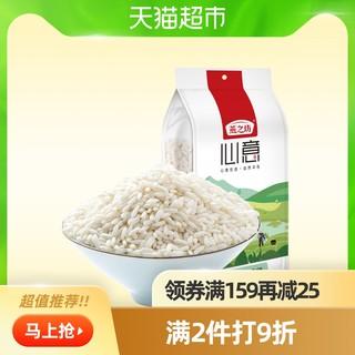 燕之坊糯米1kg东北五谷杂粮红豆糯米粥黏米网红锅巴八宝粥原料