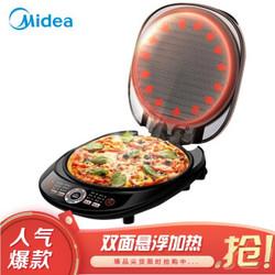 美的(Midea)电饼铛 家用双面加热煎烤机 加深烙饼锅 薄饼煎饼机 烤饼机 速脆