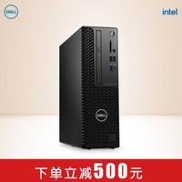 戴爾(DELL)Precision T3440 塔式圖形工作站臺式電腦主機I7-10700/32G/256G固態 2T/WX3200 4G