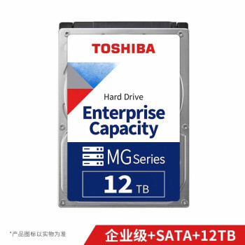TOSHIBA 东芝 MG07ACA12TE  7200RMP256MB SAS 企业级机械硬盘 12TB