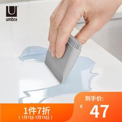 umbra 菲乐清洁刮板  玻璃擦 刮水器擦窗器  多功能清洁器清洁刷厨房浴室折叠浴缸刷抖音 灰色