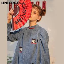 UNIFREE旗袍改良版连衣裙2020新款冬设计感小众 *2件