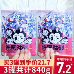 小龙人原味奶糖结婚庆喜糖280g*1袋装儿童糖果奶糖软糖休闲小零食