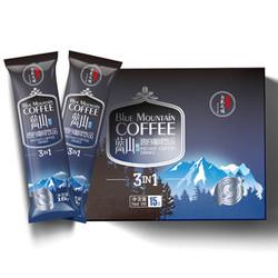 三合一蓝山风味速溶咖啡15条