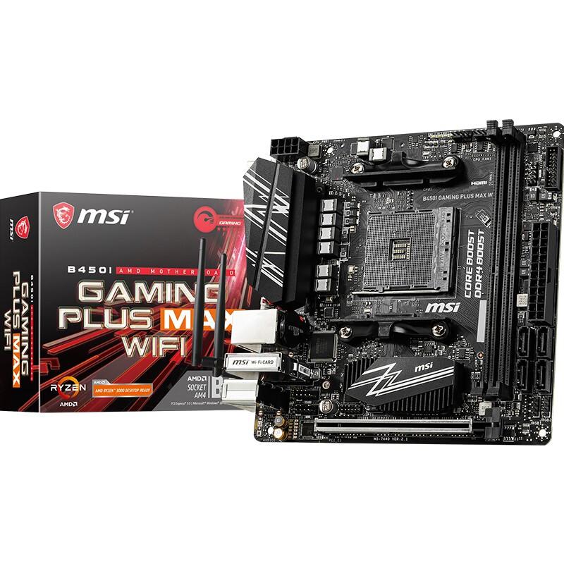 MSI 微星 MPG系列 B450I GAMING PLUS MAX WIFI B450主板 MINI-ITX(迷你型)