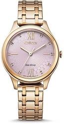 CITIZEN 女式模拟光动能手表不锈钢表带 EM0503-75X