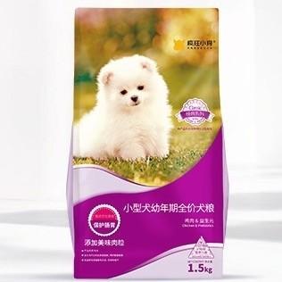 疯狂小狗 疯狂的小狗 幼犬通用型狗粮 1.5kg
