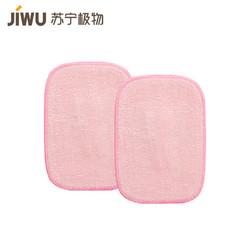 苏宁极物 日本制造捕螨贴独特配方螨虫贴去螨虫床上用捕螨贴 *5件
