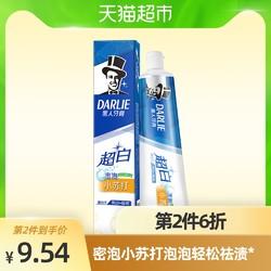 黑人超白密泡小苏打牙膏含天然椰子油美白牙齿去牙渍190g椰香味