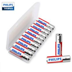 飞利浦(PHILIPS)7号电池碱性10粒