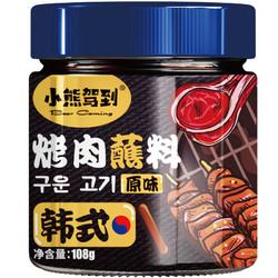 韩式烤肉蘸料调料108g