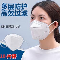 KN95五层防护口罩 100只装